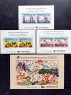 TIMBRE Corée Du Sud The World Stamp Exhibition 4 Blocs ** 1994 (12) - Korea, South