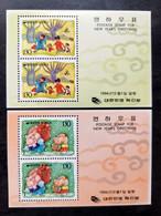 TIMBRE Corée Du Sud New Jear's Greetings 2 Blocs ** 1994 (11) - Korea, South