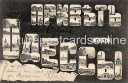 ODESSA OLD B/W POSTCARD UKRAINE 1905 - Ukraine