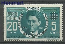 Romania 1940 Mi 681 MNH  (ZE4 RMN681) - Sin Clasificación