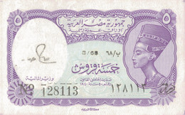 K29 - EGYPTE - Billet De CINQ PIASTRES - Egypt