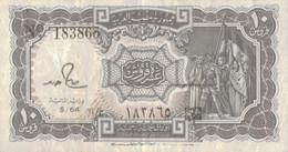 K29 - EGYPTE - Billet De DIX PIASTRES - Egypt
