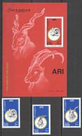 NW1411 2003 SOMALIA SOOMAALIYA FAUNA ANIMALS YEAR OF THE GOAT ARI 1BL+1SET MNH - Other
