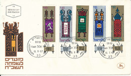 Israel FDC 13-9-1967 Jewish New Year Complete Set Of 5 With Tab And Cachet - FDC
