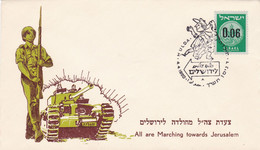 ALL ARE MARCHING TOWARDS JERUSALEM, TOUS MARCHENT VERS JÉRUSALEM. ISRAEL SPC 4.4.1960 HULDA.- LILHU - Militaria