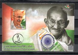 2019 - India - Palestine - 150th Anniversary Of Mahatma Ghandi- Perforated Minisheet  MNH** - Palestina