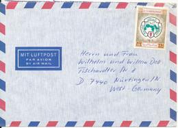 Saudi Arabia Cover Sent To Germany (no Postmark On Stamp Or Cover) - Saudi Arabia