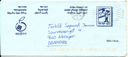 Israel Aerogramme Sent To Denmark 7-8-2000 - Airmail