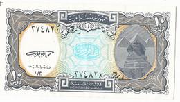 Egypte 1 Biljet Van 10 Piastres UNC (3242) - Egypt