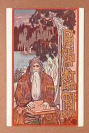 Tsarist Russia Art Nouveau Postcard 1909s Artist VRUBEL. Bayan Bard Gusli. Mermaid WITCH. Magic Ancient Russia. - Cuentos, Fabulas Y Leyendas