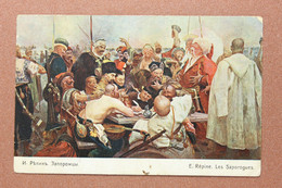 Tsarist Russia Edit. Prokudin-Gorsky Postcard 1909s By Repin. Ukraine Zaporozhye Cossacks - Letter Turkish Khan - Ucraina
