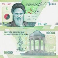 Iran 2017 - 10000 Rials - Pick 159 New Signature UNC - Iran