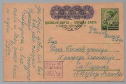 SERBIE - SERBIA - WW2 / 1942 ENTIER POSTAL SURCHARGE CENSURE / COTE 50 € (ref 8567a) - Serbia