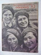 USSR Red Cross 1937 RARE Russian Magazine ZA SANITARNUYU OBORONU #4. Railroad, Red Army. Propaganda, Agitation. - Slav Languages