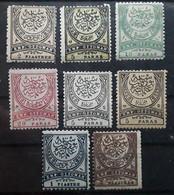 TURKIYE TURQUIE TURKEY 1876 - 1888 ,8 Timbres Entre Yvert 47 - 77  , Neufs  * MH TB - Ungebraucht
