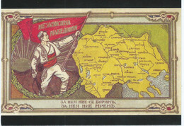 Macedonia - Territory Of Macedonia,map - Mazedonien