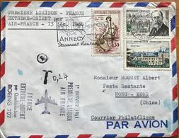 Haute Savoie - Annecy R.P. - 1ère Liaison Aérienne - France-Extrême Orient - Air France - Lettre Pour Hong Kong - 1960 - Poste Aérienne