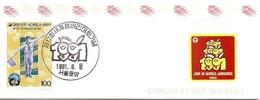 KOREA SOUTH, 1991, Booklet Philatelic Center 74, Jamboree - Korea, South