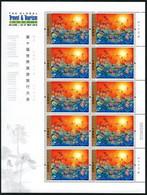 China 2010/2010-15 World Tourism Conference - Beijing Stamp Sheetlet MNH - Blocks & Kleinbögen