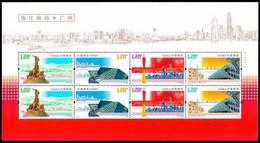China 2010/2010-16 Guangzhou & Enchanting Pearl River Stamp Sheetlet MNH - Blocks & Kleinbögen
