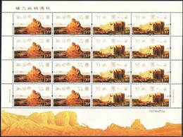 China 2010/2010-17 Ruins Of Loulan Ancient City Stamp Full Sheet MNH - Blocks & Kleinbögen