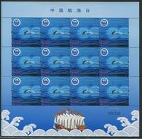China 2010/2010-18 National Maritime Day Stamp Full Sheet MNH - Blocks & Kleinbögen