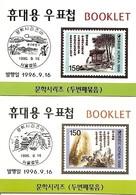 KOREA SOUTH, 1996, Booklet Philatelic Center 210/11, Literature (II) - Korea, South