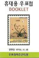 KOREA SOUTH, 1996, Booklet Philatelic Center 215, Philatelic Week - Korea, South