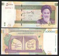 ИРАН   50000   2018  UNC - Iran