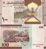 OMAN       100 Baisa       P-New       2020 / AH1441       UNC - Oman