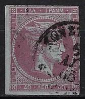 "GREECE, LARGE HERMES HEAD 40 LEPTA, POSTMARK ""ΚΩΝΣΤΑΝΤΙΝ/ΤΟΥΡΚΙΑ"" (TYPE 2) (CONSTANTINOPLE/ΚΩΝΣΤΑΝΤΙΝΟΥΠΟΛΙΣ)) - Used Stamps"