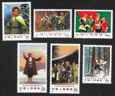 China  Mi.Nr. 1063/68 ** / MNH, Tadellose, Postfrische Erhaltung - Neufs