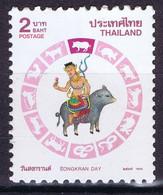 Thailand 1994 Songkran Day - Thailand