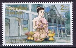 Thailand 1994 60th Anniversary Suan Dusit College - Thailand