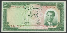 IRAN. 50 RIALS. ND(1951). SHAH PALAVI TYPE Iii. Pick 56. UNC / NEUF - Iran