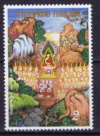 Thailand 1994 Asalhapuja Day - Thailand