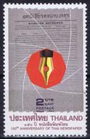 Thailand 1995 150th Anniversary Of Thai Newspaper - Thailand