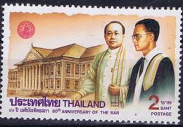 Thailand 1995 80th Anniversary Of The Bar - Thailand