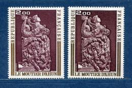 ⭐ France - Variété - YT N° 1743 - Couleurs - Pétouilles - Neuf Sans Charnière - 1973 ⭐ - Varieties: 1970-79 Mint/hinged