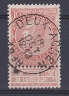 N° 57 DEUX ACREN  COBA  +15.00 - 1893-1900 Thin Beard