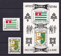 Georgia Abkhazia 1993 Coat Of Arms And Flag Of Abkhazia MNH ** - Géorgie