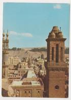 CAIRO,SULTAN MOHAMED BEK MOSQUE ,POSTCARD - Cairo