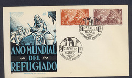 Spain, First Day Cover Used, - FDC