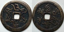 KOREA ANTICA MONETA COREANA PERIODO IMPERIALE IMPERIALE COREANE COINS PIÈCE MONET COREA IMPERIAL COD K9S - Korea, South