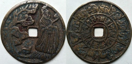 KOREA ANTICA MONETA COREANA PERIODO IMPERIALE IMPERIALE COREANE COINS PIÈCE MONET COREA IMPERIAL COD K10S - Korea, South