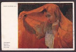 Vlaho Bukovac - Prekvapena / Minerva Prague / Postcard Not Circulated - Autres Illustrateurs