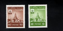 1352241125 1960 SCOTT 337 338 (**) POSTFRIS MINT NEVER HINGED EINWANDFREI - WORLD REFUGEE YEAR - Thailand