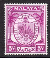 Malaya Negri Sembilan 1949-55 Coat Of Arms 5c Bright Purple Definitive, MNH, SG 46 (MS) - Negri Sembilan