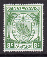 Malaya Negri Sembilan 1949-55 Coat Of Arms 8c Green Definitive, MNH, SG 49 (MS) - Negri Sembilan