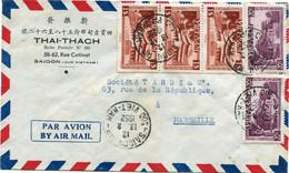 VIET-NAM LETTRE PAR AVION DEPART SAIGON 13-2-1952 SUD VIET-NAM POUR LA FRANCE - Vietnam